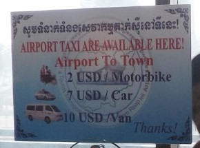 Tarifas Aeropuerto Siem Reap