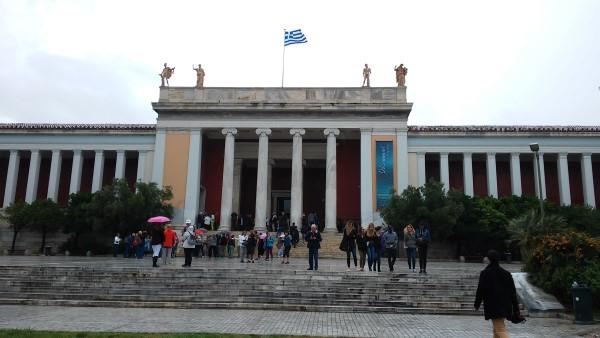 Fachada del Museo Nacional de Arqueología