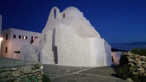 Iglesia de Paraportiani