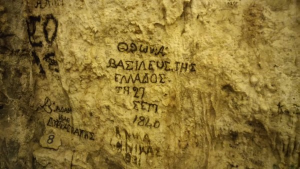 Inscripción realizada por el rey Othon el 27 de Septiembre de 1840