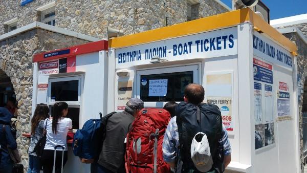 Casetas donde comprar tickets o solicitar información de los posibles retrasos