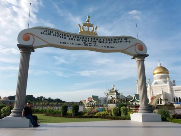 Arco de coronación 1968