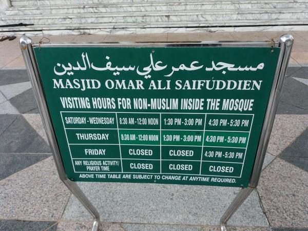 Horarios de visita de la mezquita